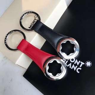 萬寶龍鑰匙圈 兩色