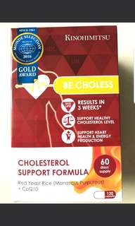 Cholesterol Support Formula