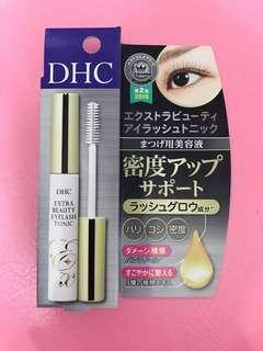 全新日本DHC高機能睫毛修護液生長液