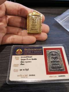 Somdej Kaiser PhimLek Real Gold Casing
