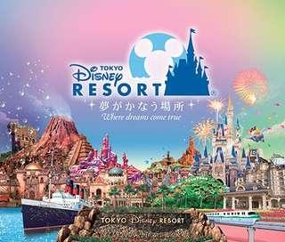 Tokyo Disneyland/Sea