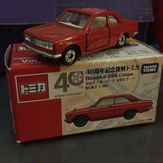 Takara Tomy Tomica 40th Anniversary Vol.3 Bluebird SSS Coupe