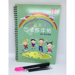 Reusable Handwriting Practice Book (Chinese 笔画)