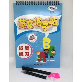 Reusable Handwriting Practice Book (English - Alphabets, Color, etc)