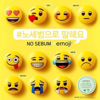 ☘️Innisfree Emoji Limited Edition No-Sebum Mineral Powder
