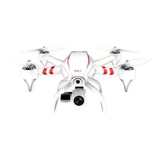 JYU HORNET S RACING QUADCOPTER 2.4GHZ 6 AXIS GYRO 4K HD CAMERA WITH GIMBAL GPS HOVERING FPV VERSION
