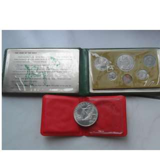 1979 Singapore Year of the Goat Uncirculated Coin Set & $10 Silver Coin
