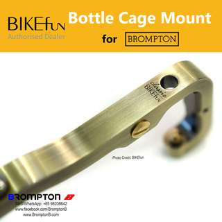 BIKEfun Bottle Cage Mount (for Bromptons)
