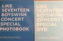 Svt Boys Wish Special Concert DVD + Photobook