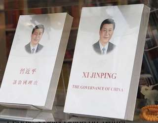 Xi JinPing : The Governance of China Volumes 1 and 2 ( 2 books )