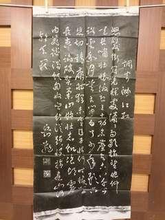 岳飛滿江紅