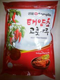 Korean Red Pepper 1 kg