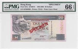 1999 滙豐銀行 $20 PMG 66 EPQ 樣鈔 Specimen