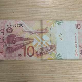 Duit Lama RM10.00