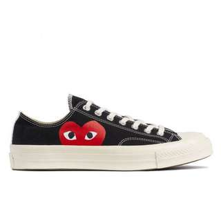 Brand New Converse x CDG Play (low cut)