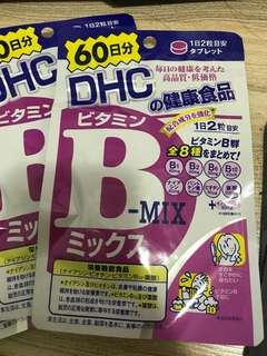 DHC健康食品維生素B維他命B