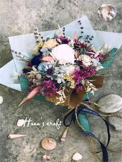 Flower Bouquet (Preserved Flower & Dried Flower)