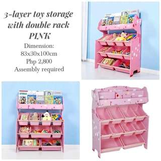 Toy Organizers with book rack