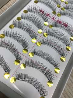 Natural eyelash for Everyday makeup (#216)