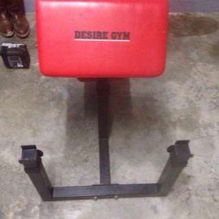 WEIGHT LIFTING CURL BENCH plus Curl Bar & 2 pcs/5kg plates