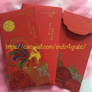 Credit Suisse Ang Bao 2017 Chicken Red Packet