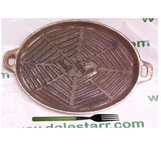 GRILL PLATE