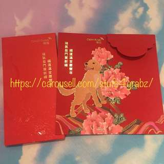 Credit Suisse Ang Bao Red Packet Chicken Rooster