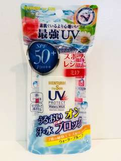 Menturm the Sun Perfect UV Watery Milk - 35g
