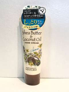 Shea Butter & Coconut Oil Hand Cream (Jasmine) - 75 ml