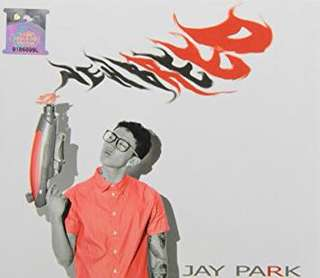 Jay Park NEW BREED RED EDITION