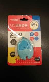六甲村Mammy Village QQ蛋驅蚊器 Sonic Mosquito Repeller (QQ Egg)