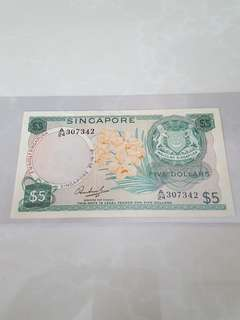 $5- orchid HSS WITHOUT SEAL NICE ORIGINAL AU..A/24-307342