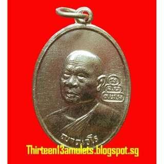 Thai Amulets ( Chao Khun Nor - Rian )