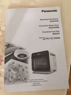 Panasonic convection steam oven 純蒸氣烤焗爐 NU-SC100W