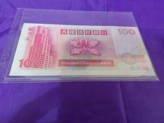 渣打100元 2000年 鈔票趣味號碼886888