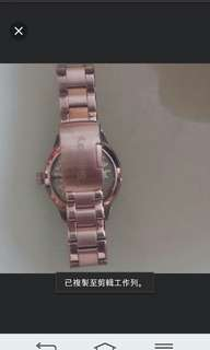 Superdry 手錶