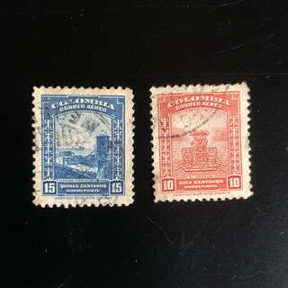 Stamp - Columbia 1941 - 15c Spanish Fortifications, Cartagena & 10c (set of 2 hinged)