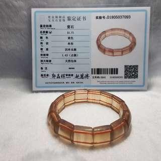 Yellow Fluorite Bracelet (黄萤石)