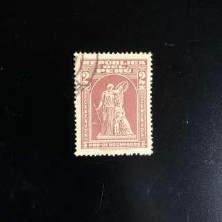 Stamp - Republica Peru 1943 - Peru Postal Tax 2 Centavos
