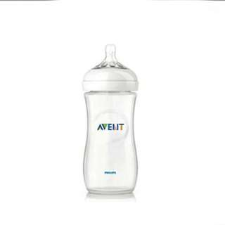Avent Bottle - Philip Avent 9oz Natural Range