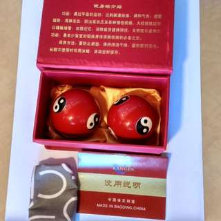 Baoding Chinese Musical Health Stress Balls