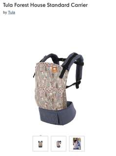 Pre order Baby Carrier Tula - return date: 22/6/18
