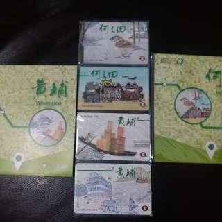 港鐵紀念票-何文田,黃埔站