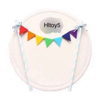 Colourful Flag cake bunting