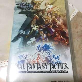 PSP Final Fantasy Tactics War of the Lions