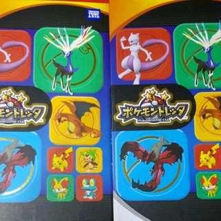 Pokemon Tretta File (48 Pcs)
