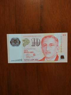 Sg $10 nice fancy number 339999