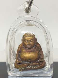 LP Saithong. SKJ Chinnabanchon. Wat Bot. 2556. (Item A). $40