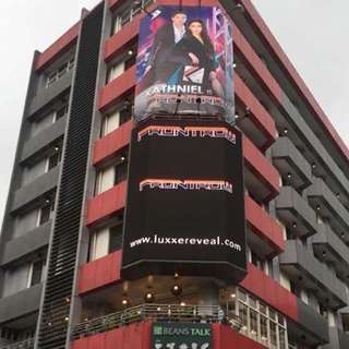 Frontrow Billboard