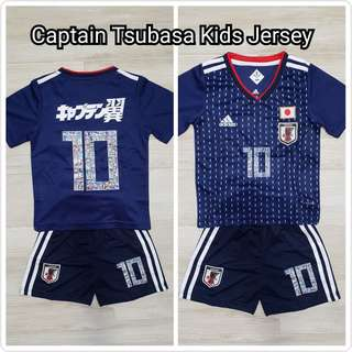 Japan home jersey Captain Tsubasa kids version